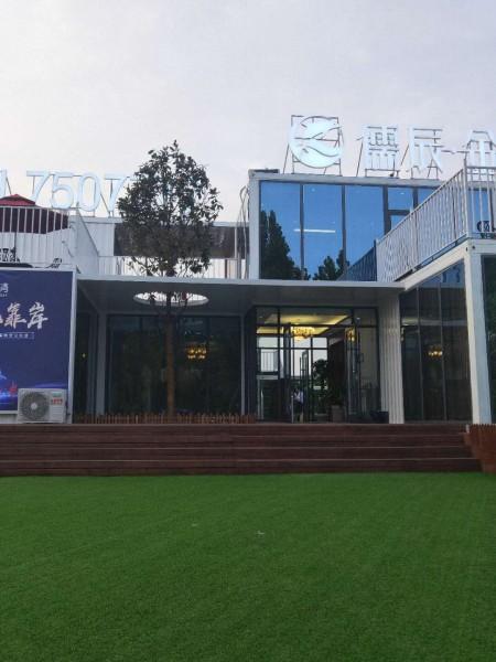 枣庄儒辰·金水湾临时售楼处包装