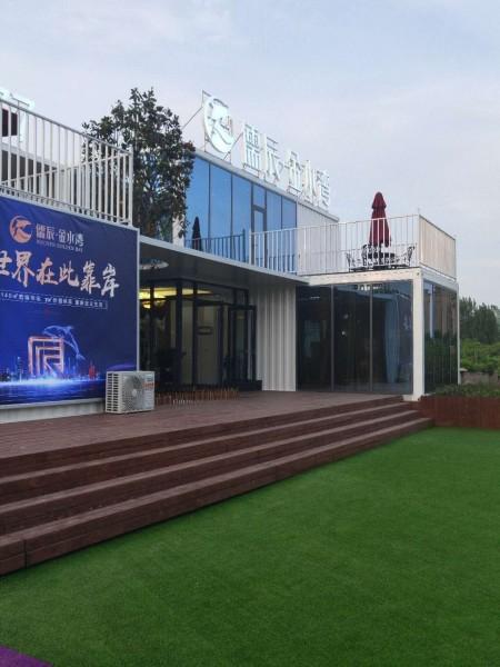 枣庄儒辰·金水湾临时售楼处包装2