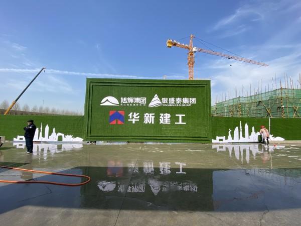 华新建工集团仿真绿植围挡