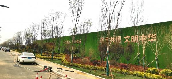 绿地·临沂城际空间站围挡工程