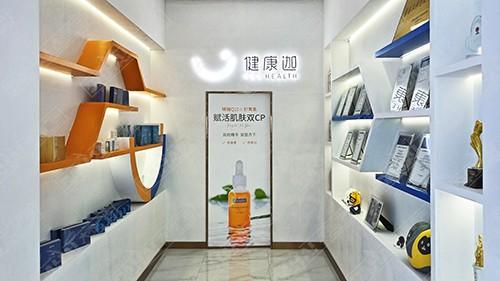 山东世乐迦健康迦·临沭品牌产品展厅